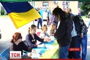 Почти 2,5 млн жителей Донбасса проголосовали во время референдума о присоединении к Днепропетровщине