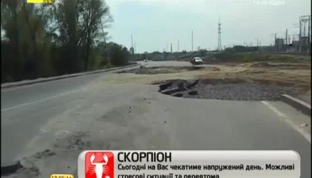 """У Києві на дорозі """"розрослася"""" величезна яма"""