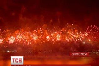 Фантастичний феєрверк у Дніпропетровську б'є рекорди переглядів у мережі