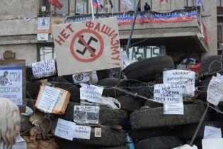 """Незаконная ДНР приняла """"конституцию"""" и объявила себя парламентской республикой с двумя языками"""