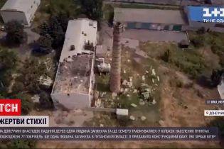 Новини України: буревій забрав життя двох людей на Донбасі