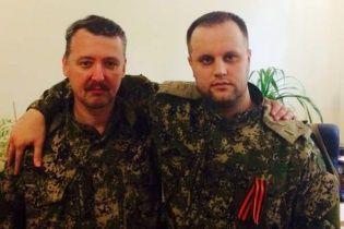 """Губарєв називає втечу Гіркіна """"геніальним рішенням"""""""
