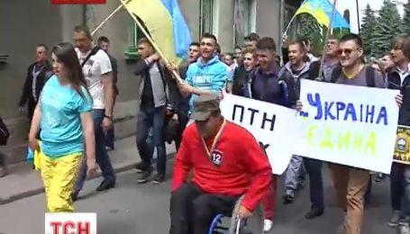 В Тернополе устроили большое шествие
