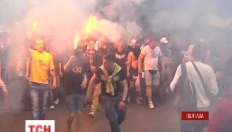 Ультраси вели себе мирно на Кубку України