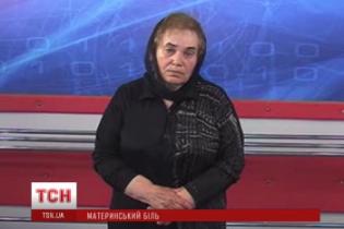 """Мати вбитого у Слов'янську заступника командира """"Альфи""""  записала відеозвернення до Путіна"""