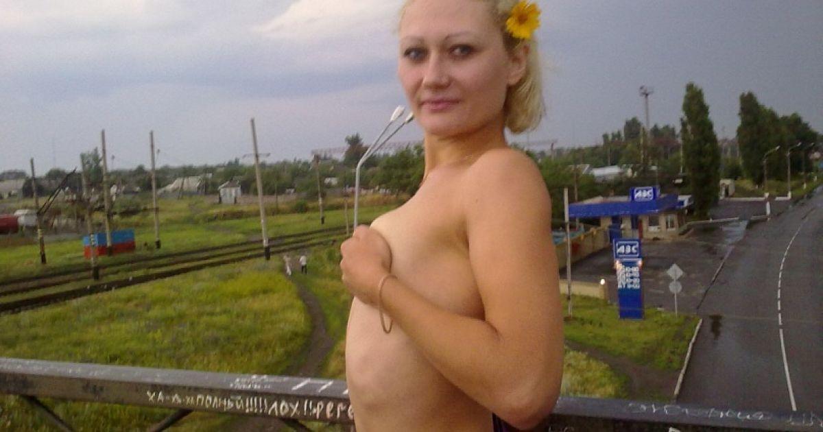 Дом порно луганск топиц