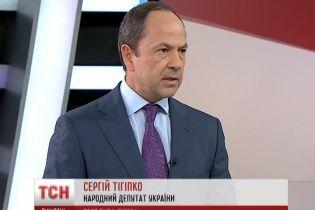 Сепаратисты на Востоке Украины проигрывают без поддержки общественности - Тигипко