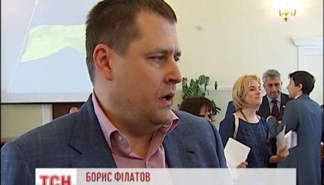 Заводи Дніпропетровщини підтримали страйк Донеччини