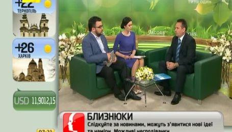 Среди украинского растет количество желающих эмигрировать из страны