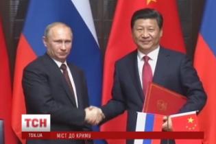 Китай отказался помогать России строить мост в оккупированный Крым - СМИ