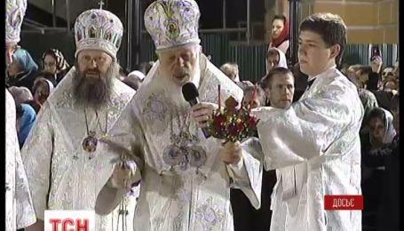 Генпрокуратура открыла уголовное производство относительно давления на Митрополита Владимира