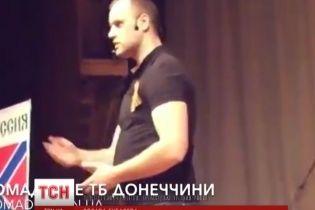 """Ватажок """"ДНР"""" пророкує Ахметову """"останні судоми"""" через його проукраїнську позицію"""