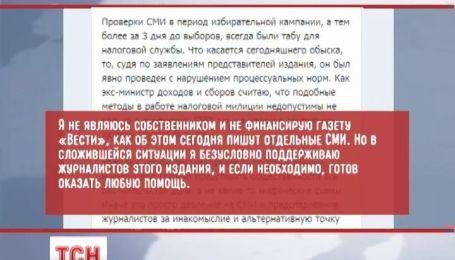 """Клименко отрицает обвинения в финансировании газеты """"Вести"""""""