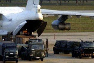 СБУ знає, хто організував політ затриманого Іл-76 зі зброєю
