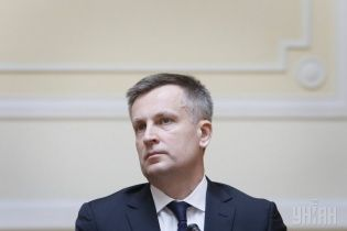 """Правоохранители поймали чиновника """"Укрзализныци"""", который требовал взятку в 100 тыс. грн"""