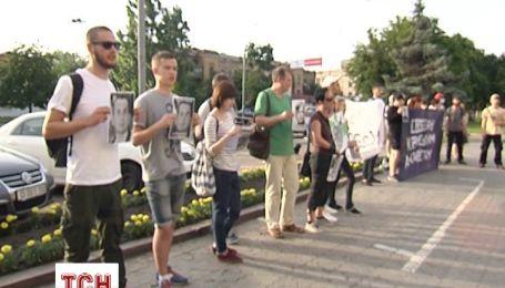Активисты пикетировали посольство России в Киеве