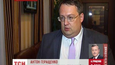 Правоохоронці затримали 13 бойовиків на Луганщині