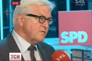 Стримана Німеччина вже привітала Україну з демократичними виборами