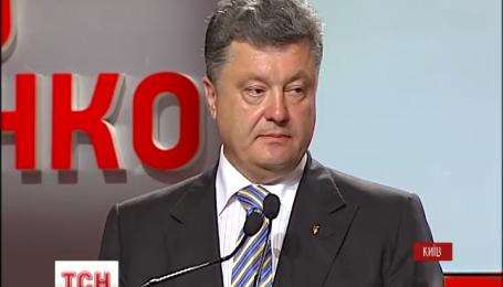 Петр Порошенко рассказал о своих дальнейших действиях