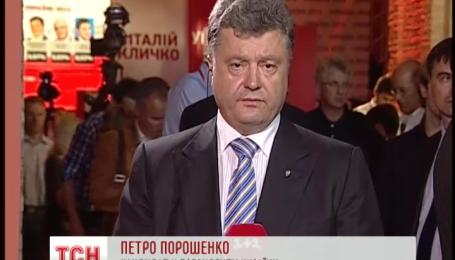 Петр Порошенко начнет активные международные консультации