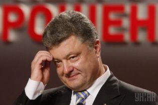 """Порошенко про російський газ по $ 500: """"Походіть ще базаром, може, комусь і сподобається"""""""
