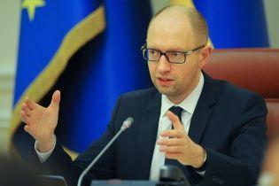 Україна відмовляється від позаблокового статусу і обирає НАТО - Яценюк