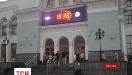 Улицы Донецка опустели из-за террористов