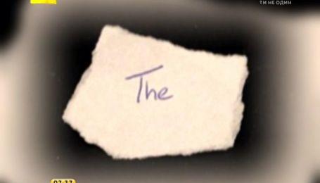 """Австралієць продавав за 40 тисяч доларів написаний артикль """"The"""""""