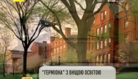 """Звезда фильма """"Гарри Поттер"""" Эмма Уотсон получила высшее образование"""