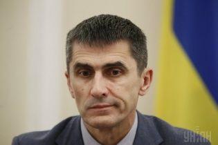 Генпрокурор Ярема написал заявление об отставке - ТСН.Тиждень