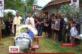 На Західній Україні поховали загиблих під Волновахою, а із Волині вирішили не мобілізовувати вояків