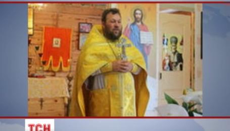 Командир луганских сепаратистов оказался священником и был отстранен от служения