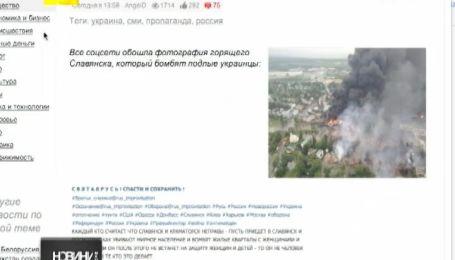 Російські канали пишуть новини під диктовку ФСБ