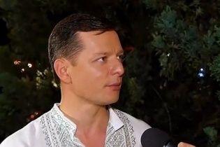 В Сеть попала аудиозапись, как Ляшко договаривался об освобождении регионала-сепаратиста Левченко