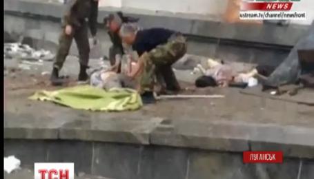 Луганская облгосадминистрация попала под ракетный обстрел