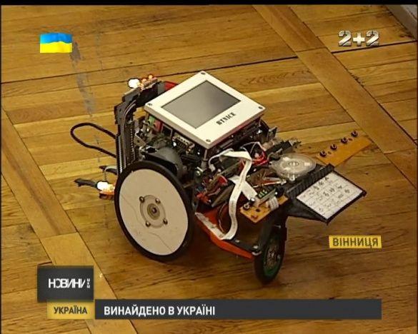 Український робот