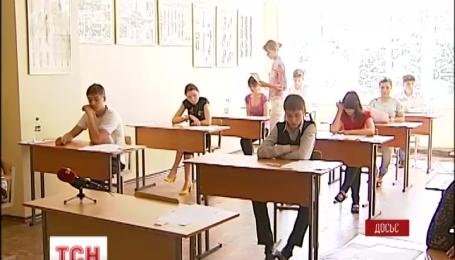 В Україні стартує ЗНО з іноземної мови