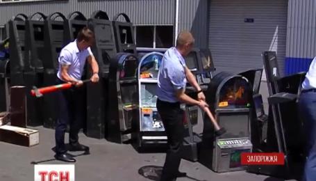 В Запорожье уничтожили полсотни игровых автоматов