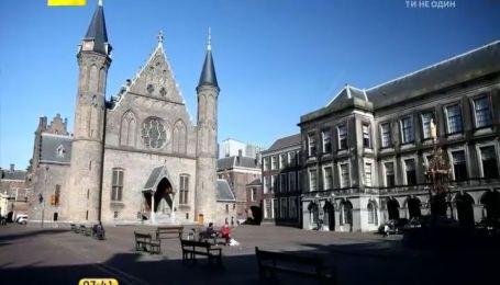 Українці легко приживаються у Нідерландах та вчаться європейській практичності