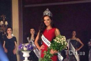 """На """"Мисс Вселенная"""" Украину представит львовянка, которая встречалась с экс-мужем Седоковой"""