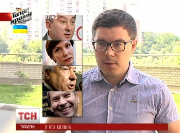 Депутати-зрадники, політконсультант Тарас Березовець