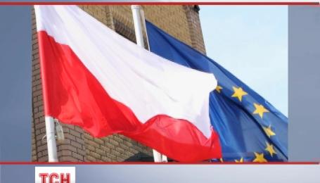 Польське консульство в Донецьку припинило роботу