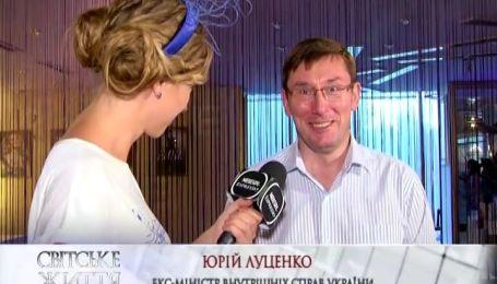 """Луценко хочет вернуться к власти через """"мандат народа"""""""