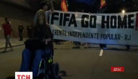 Поліція розігнала сльозогінним газом протестувальників на чемпіонаті світу з футболу