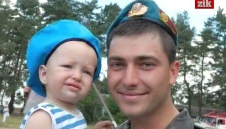 Среди погибших в сбитом террористами Ил-76 был 24-летний уроженец Львовщины