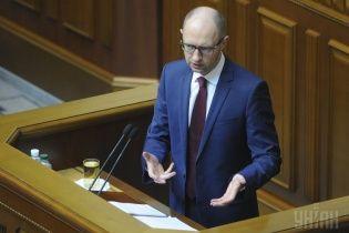 Яценюк подав у відставку