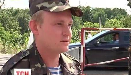 Дні скорботи відбуваються на Дніпропетровщині