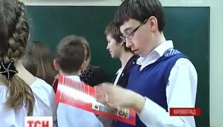 Кировоградские школьники отказываются от изучения русского языка