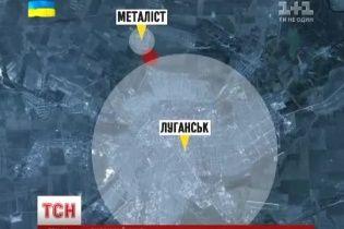 Очевидці стверджують, що до Луганська увійшла Нацгвардія, а терористи пішли з СБУ
