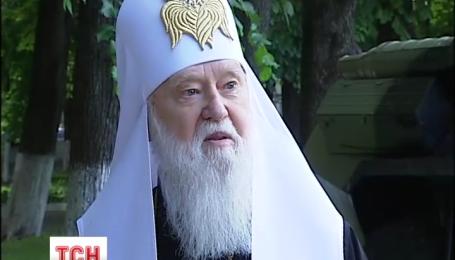 Святіший Патріарх Філарет не радить приїздити очільникові московського патріархату в Україну